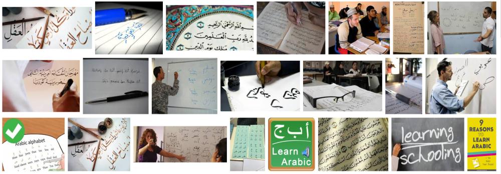 Maestros árabes dan clases a sus alumnos en una pizarra